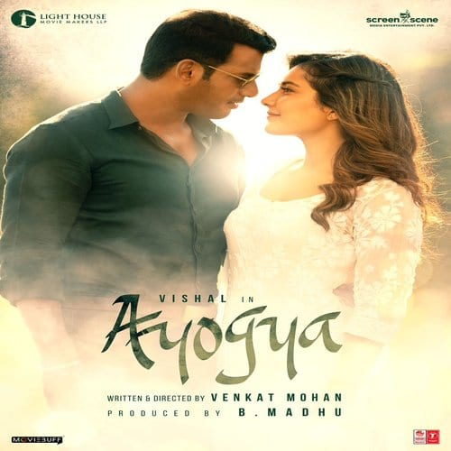 Ayogya Ringtones and BGM Mp3 Download (Tamil) Vishal