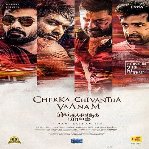 CCV - Chekka Chivantha Vaanam Ringtones and BGM Mp3 Download (Tamil)