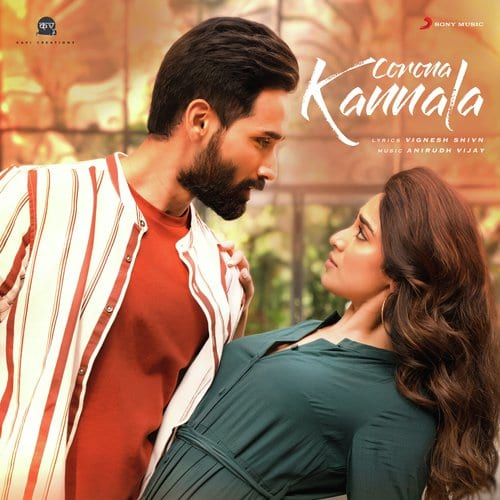 Corona Kannala Ringtone and BGM Mp3 Download (Tamil)
