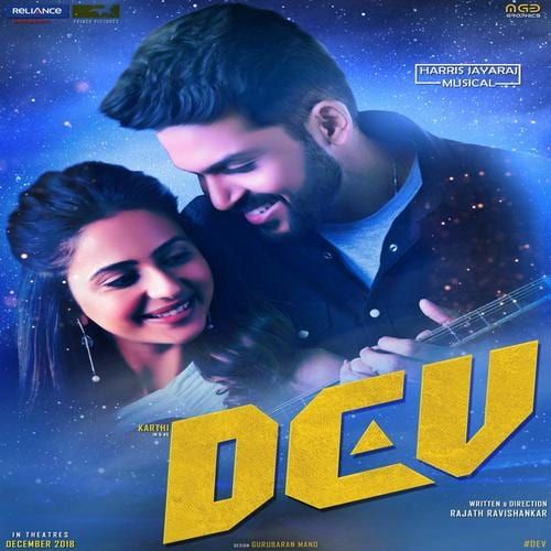 DEV Ringtones and BGM Mp3 Download (Tamil) Karthi