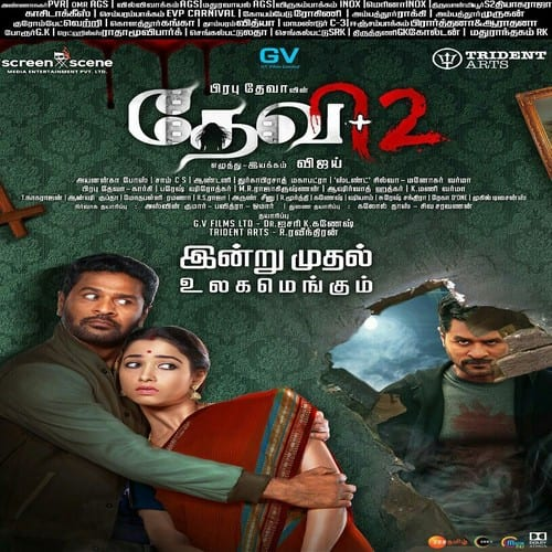 Devi 2 Ringtones and BGM Mp3 Download (Tamil) Prabhu Deva