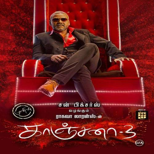 Kanchana 3 Ringtones and BGM Mp3 Download (Tamil)
