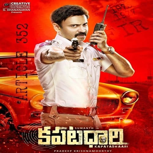 Kapatadhaari Ringtones and BGM Mp3 Download (Telugu)
