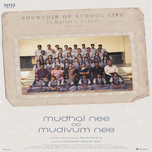 Mudhal Nee Mudivum Nee Ringtones BGM Download