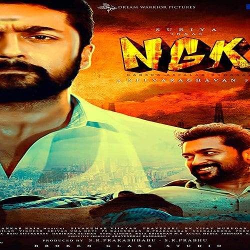 NGK Ringtones and BGM Mp3 Download (Tamil) Suriya