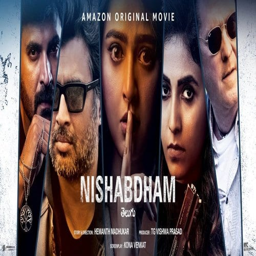 Nishabdham Ringtones and BGM Mp3 Download (Telugu)