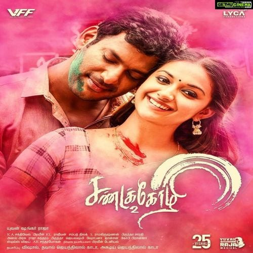 Sandakozhi 2 Ringtones and BGM Mp3 Download (Tamil) Vishal