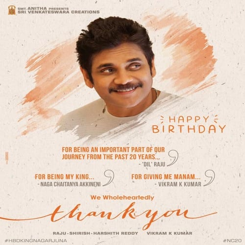 Thank You Telugu Ringtones and BGM Mp3 Download (Naga Chaitanya)