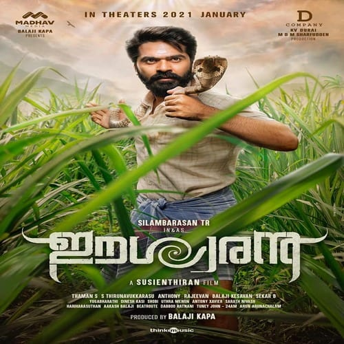Eeswaran Ringtones and BGM Mp3 Download (Tamil)
