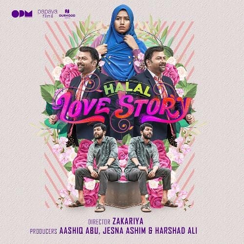 Halal Love Story Ringtones and BGM Mp3 Download (Malayalam)