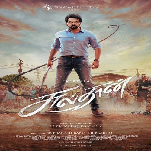 Karthi Sultan Ringtones and BGM Mp3 Download (Tamil)