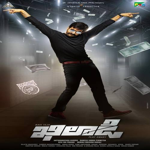Ravi Teja Khiladi Telugu Ringtones and BGM Mp3 Download