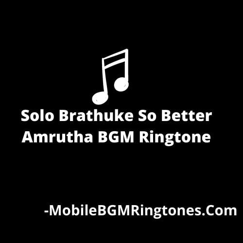 Solo Brathuke So Better Amrutha BGM Ringtone Download