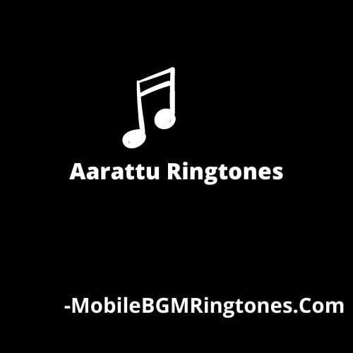 Aarattu Ringtones and BGM Mp3 Download (Malayalam) Mohanlal