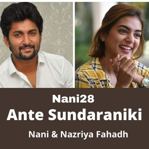 Ante Sundaraniki Ringtones and BGM Mp3 Download (Telugu)