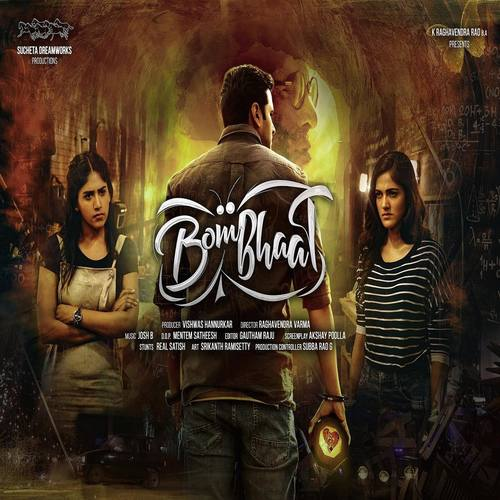 Bombhaat Ringtones and BGM Mp3 Download (Telugu)