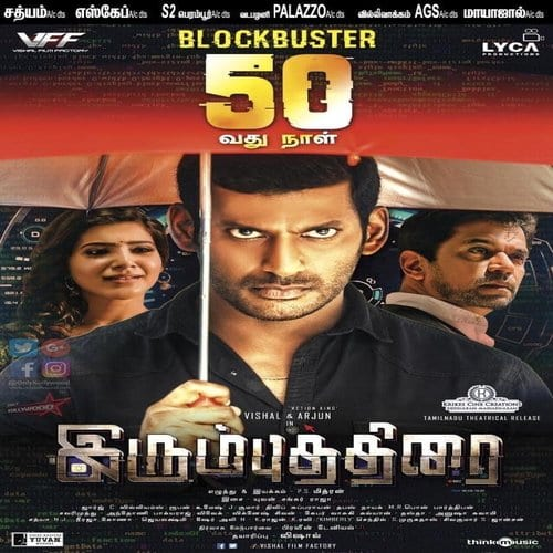 Irumbu Thirai Ringtones and BGM Mp3 Download (Tamil) Vishal