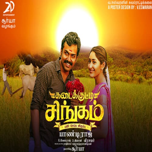 Kadaikutty Singam Ringtones and BGM Mp3 Download (Tamil) Karthi