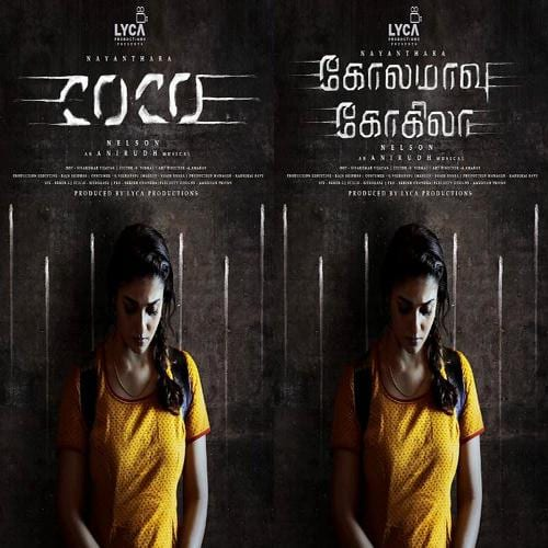 Kolamavu Kokila CoCo Ringtones and BGM Mp3 Download (Tamil) Nayantara