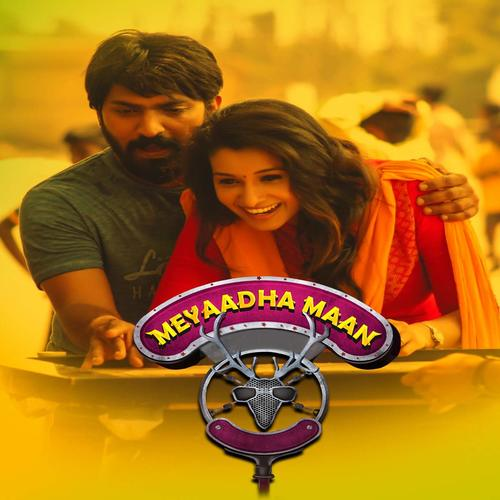 Meyaadha Maan Ringtones and BGM Mp3 Download (Tamil)