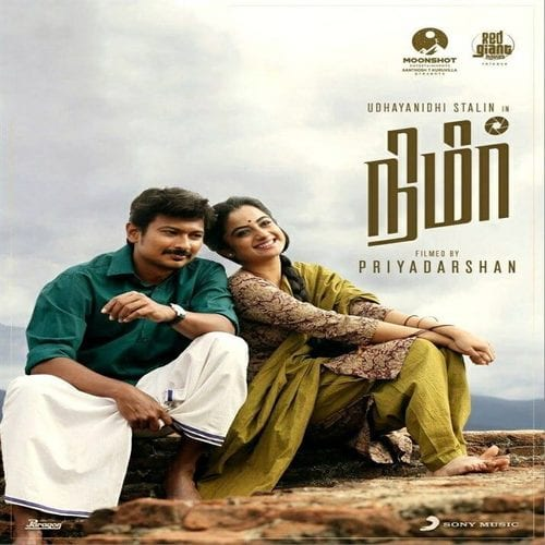 Nimir Ringtones and BGM Mp3 Download (Tamil)