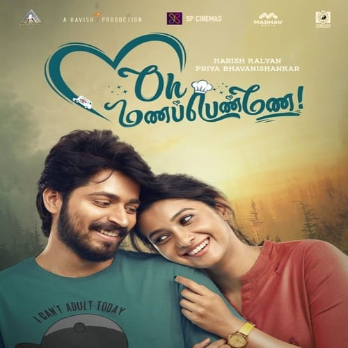 Oh Mana Penne Ringtones and BGM Mp3 Download (Tamil)