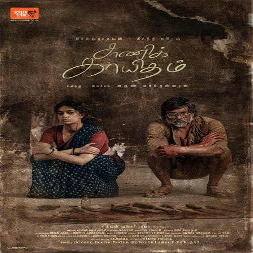Saani Kaayidham Ringtones and BGM Mp3 Download (Tamil)