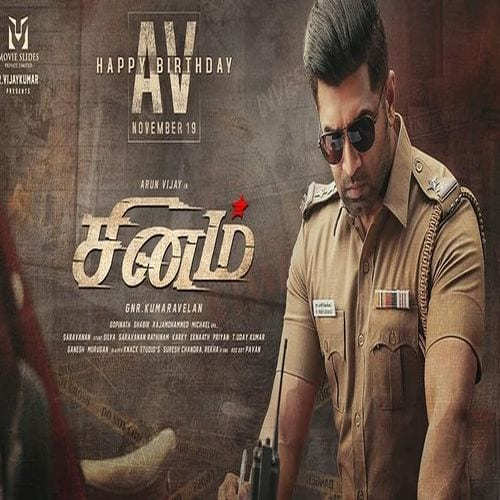 Sinam Ringtones and BGM Mp3 Download (Tamil) Arun Vijay