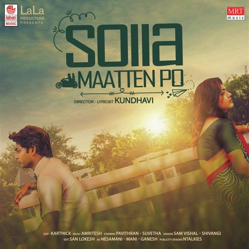 Solla Maatten Po Ringtones Download