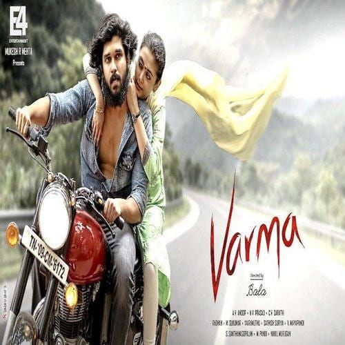 Varma Ringtones and BGM Mp3 Download (Tamil) Dhruv Vikram