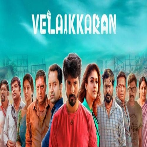 Velaikkaran Ringtones and BGM Mp3 Download (Tamil) Sivakarthikeyan