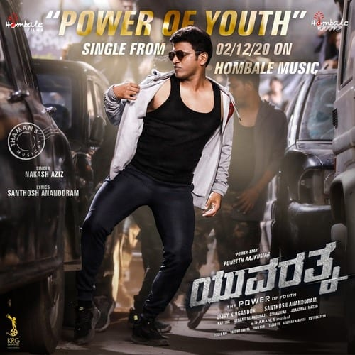 Yuvarathnaa - Power of Youth Ringtone BGM [Download]