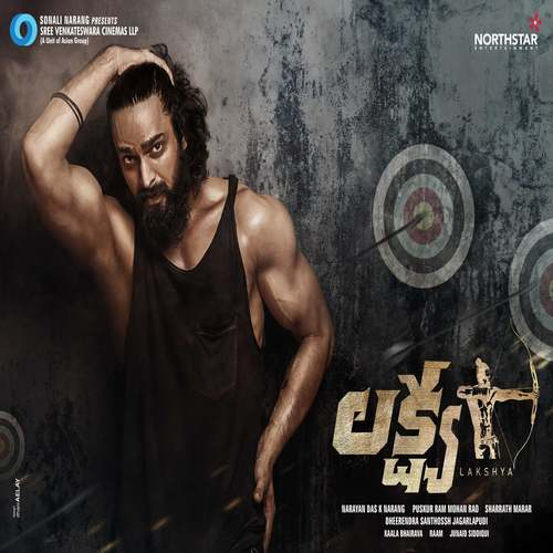Lakshya Ringtones and BGM Mp3 Download (Telugu) Naga Shourya