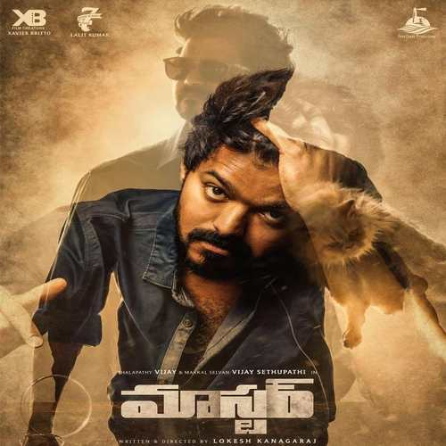 Master (Telugu) Ringtones and BGM Mp3 [Free Download] Vijay
