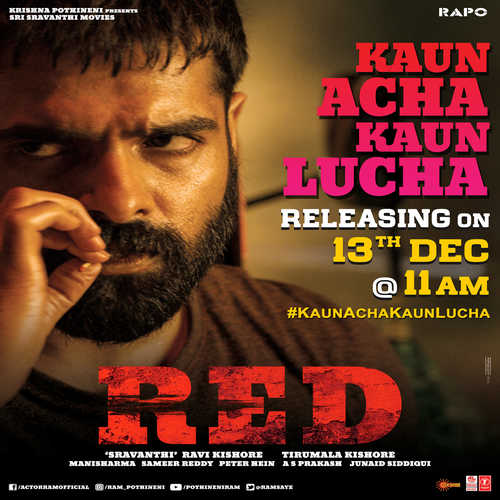 RED - Kaun Acha Kaun Lucha BGM Ringtone [Download]