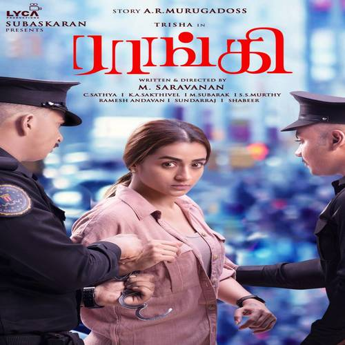 Raangi Ringtones BGM Mp3 Download Tamil Trisha