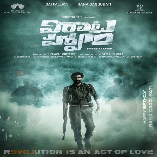 Rana Daggubati Viraata Parvam Ringtones BGM Mp3 Download (Telugu)
