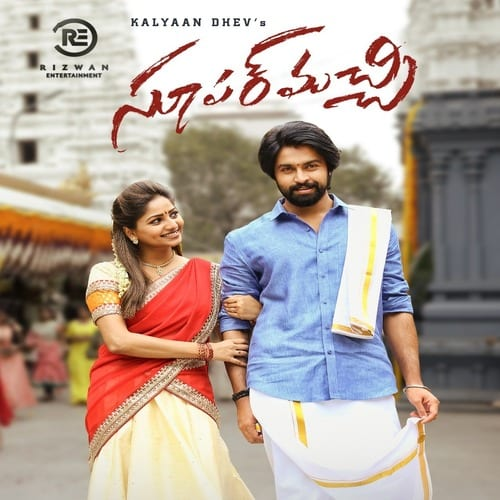 Super Machi Ringtones BGM Mp3 Download Telugu