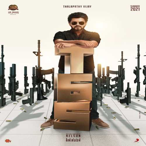 Thalapathy 65 Ringtones and BGM Mp3 Download (Tamil) Vijay