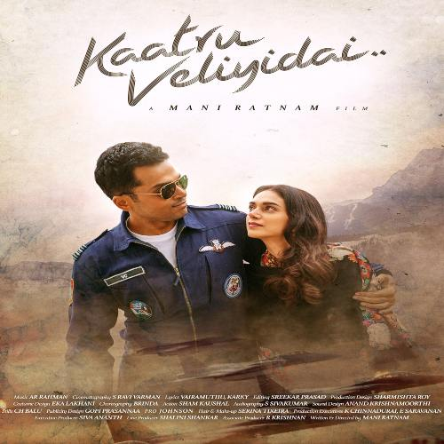 Kaatru Veliyidai Ringtones BGM Mp3 Free Download (Tamil) Karthi