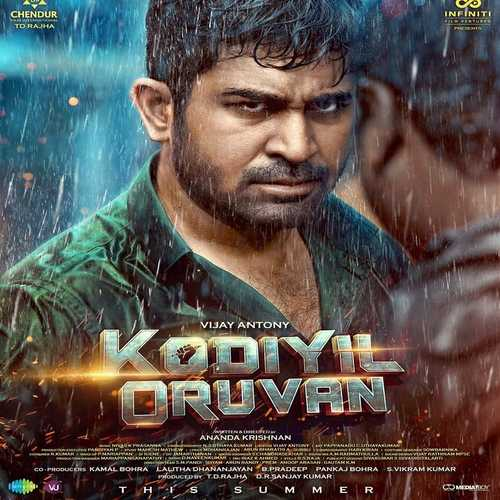 Kodiyil Oruvan Ringtones and BGM Mp3 Download (Tamil)