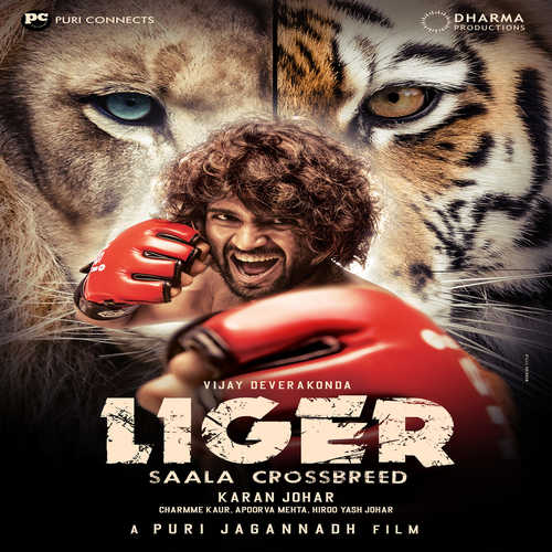 Liger Ringtones and BGM Mp3 Download (Telugu) Vijay Deverakonda