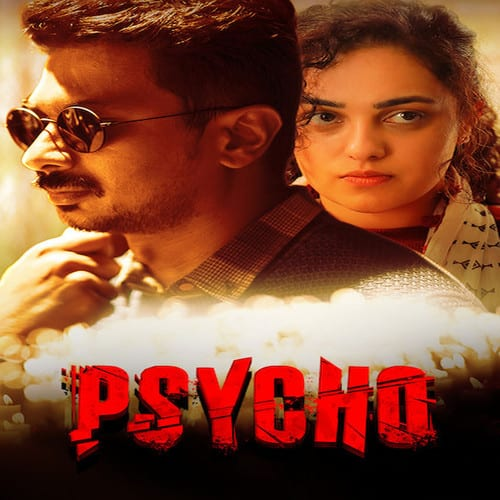 Psycho (Telugu) Ringtones BGM [Free Download] 2021