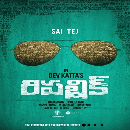 Sai Dharam Tej Republic (Telugu) Ringtones and BGM Mp3 Download