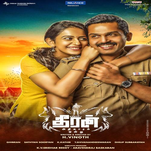 Theeran Adhigaram Ondru Ringtones and BGM Mp3 Download (Tamil) Karthi
