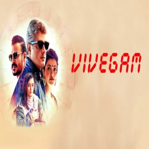 Vivegam Ringtones BGM Mp3 Free Download (Tamil) Ajith Kumar