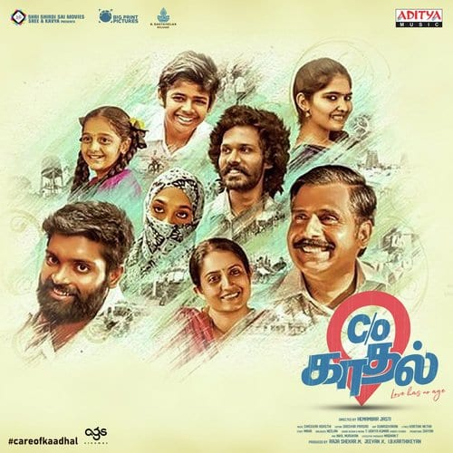 Care Of Kaadhal Ringtones BGM Ringtone Download Tamil