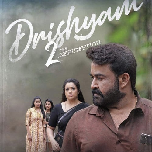 Drishyam 2 Ringtones BGM Mp3 Download (Malayalam)