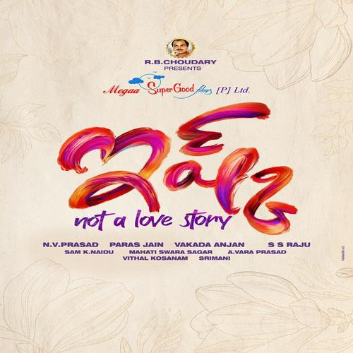 Ishq Telugu Ringtones BGM Ringtone Download 2021