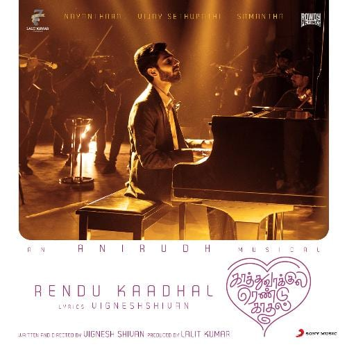 Kaathu Vaakula Rendu Kadhal Ringtones BGM Mp3 Download (Tamil)